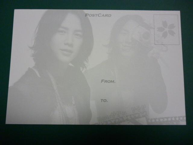 ポストカード Post Card 手紙 Jang Keun Suk チャングンソク 10枚セット 定価¥980 韓流_裏面デザイン(10枚共通)