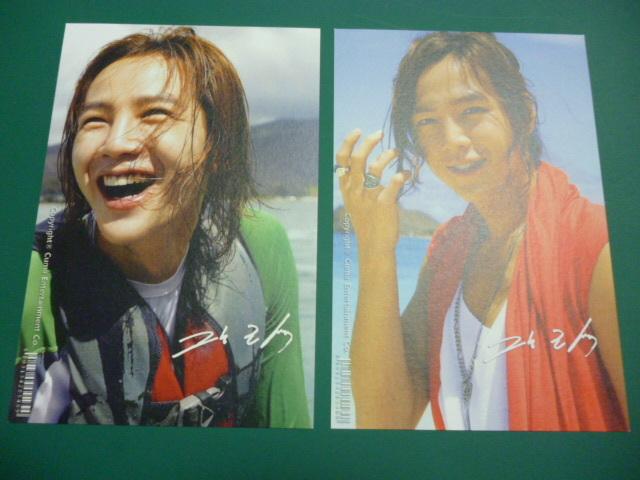 ポストカード Post Card 手紙 Jang Keun Suk チャングンソク 10枚セット 定価¥980 韓流_画像5