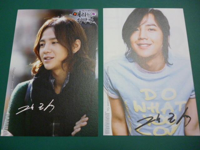ポストカード Post Card 手紙 Jang Keun Suk チャングンソク 10枚セット 定価¥980 韓流_画像2