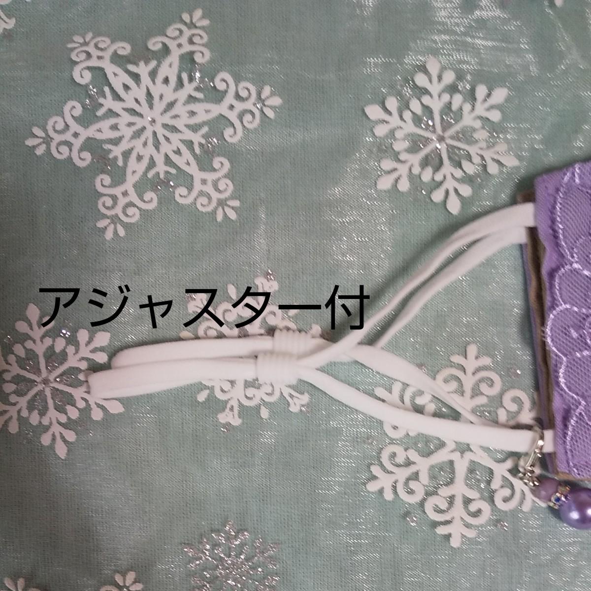 立体インナーハンドメイド、綿ガーゼ、チュール刺繍レース(パープル×リボンレース)普通サイズ、アジャスター付、チャーム付