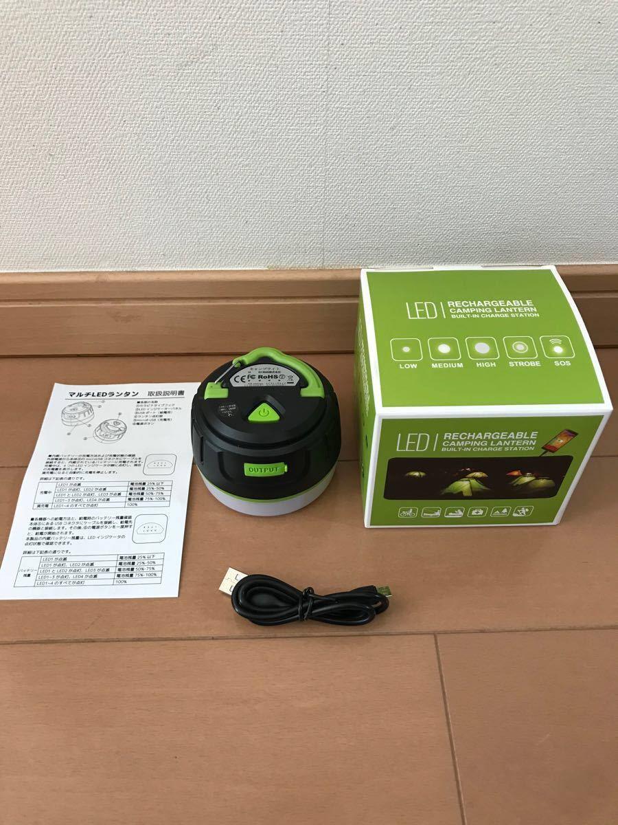LEDランタン 5つの調光モード、連続点灯約8時間、5,200mAhのリチウムイオン大容量モバイルバッテリー内蔵、IP65の防水