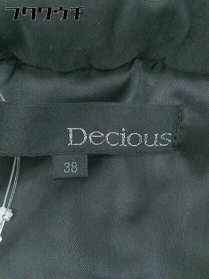 ■ Decious ディシャス 長袖 中綿 ジャケット サイズ38 ブラック レディース_画像6