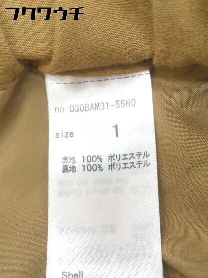 ◇ SLY スライ 豹柄 レオパード パンツ サイズ1 ブラウン ブラック レディース_画像4