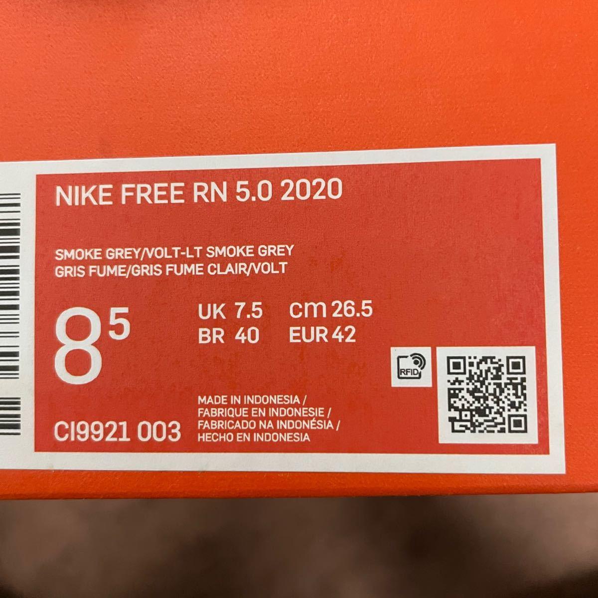 新品未使用【26.5cm】NIKE ナイキ フリーラン5.0 ランニングシューズ