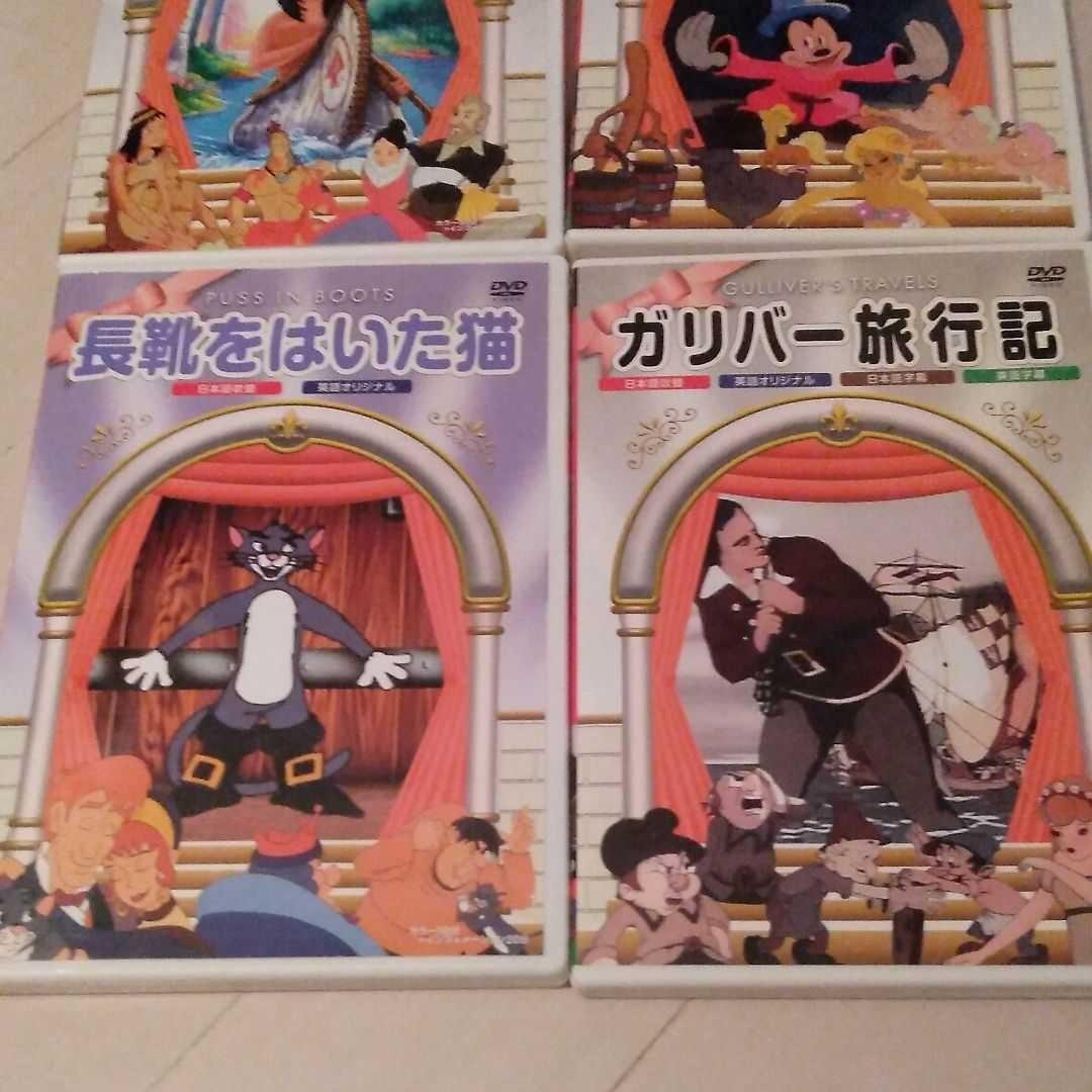 DVD20枚セット