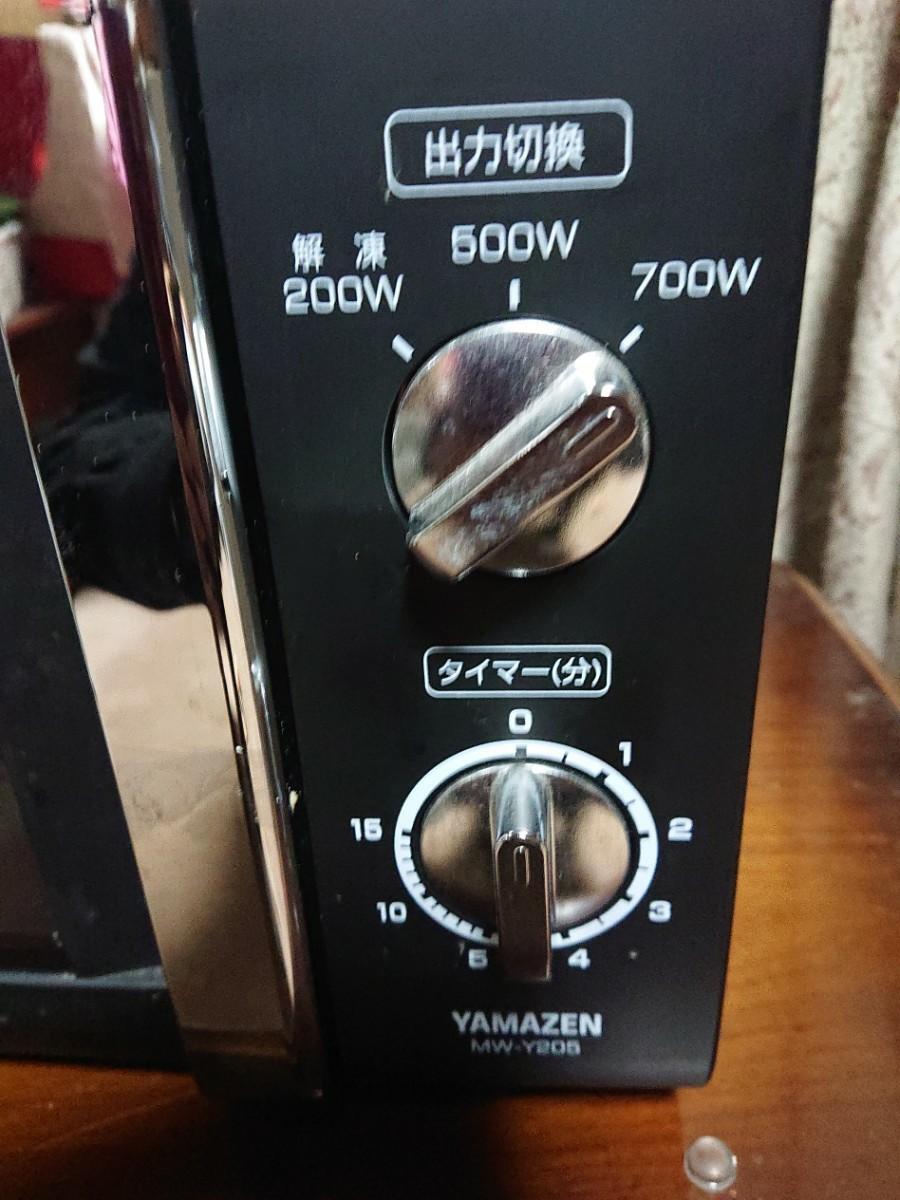 山善・電子レンジ