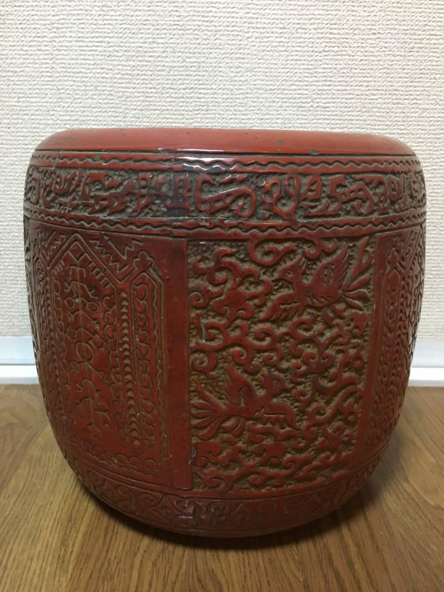 火鉢 堆朱 茶道具 古物 陶磁器_画像1