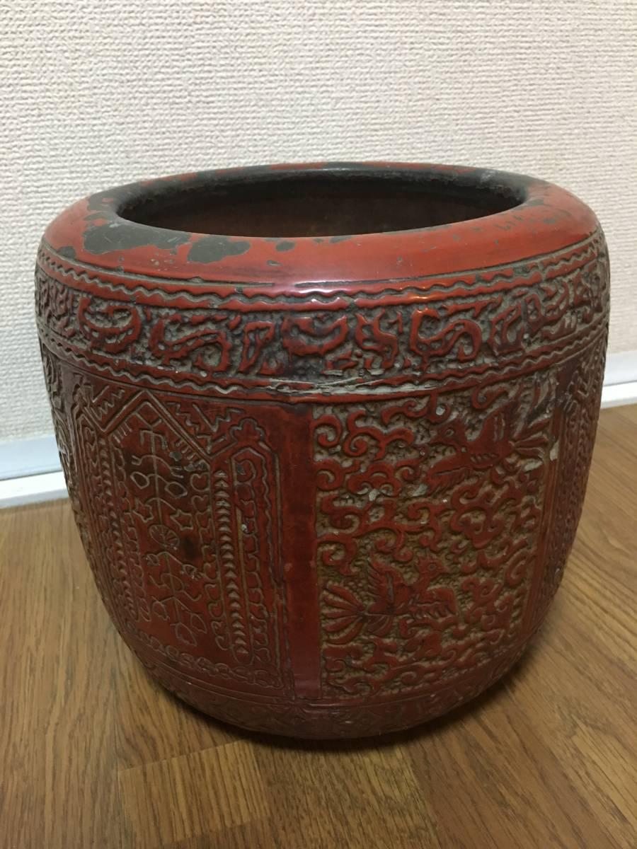 火鉢 堆朱 茶道具 古物 陶磁器_画像3