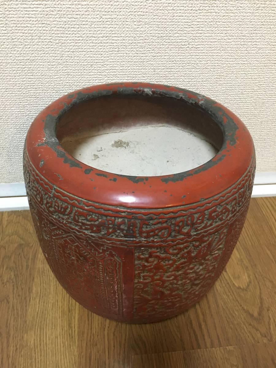 火鉢 堆朱 茶道具 古物 陶磁器_画像4