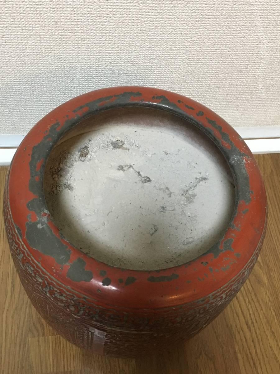 火鉢 堆朱 茶道具 古物 陶磁器_画像5