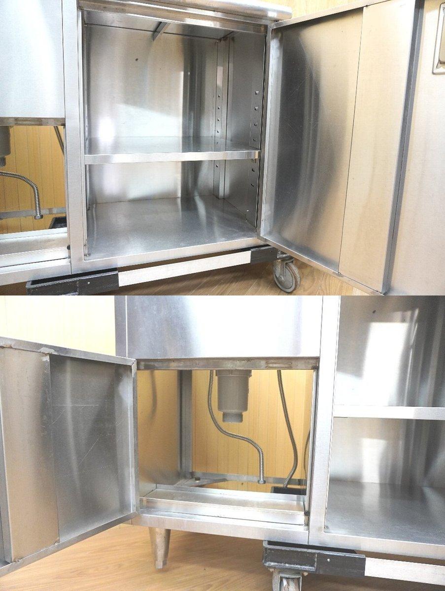 c149 フジマック キャビネット付1槽シンク 業務用コンパクトキッチン 省スペース業務用システムキッチン 蛇口付き流し コンロ台 ス_画像8
