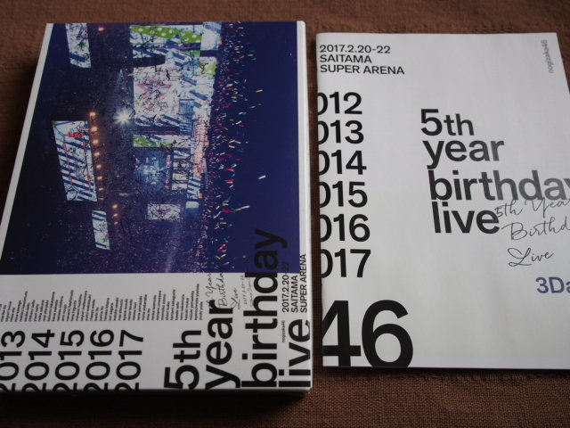 Blu-ray 乃木坂46 5th YEAR BIRTHDAY LIVE 2017.2.20-22 SAITAMA SUPER ARENA 完全生産限定盤 ポストカード・トレカ欠品_画像1