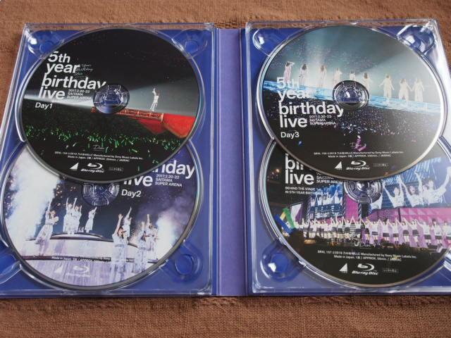 Blu-ray 乃木坂46 5th YEAR BIRTHDAY LIVE 2017.2.20-22 SAITAMA SUPER ARENA 完全生産限定盤 ポストカード・トレカ欠品_画像2