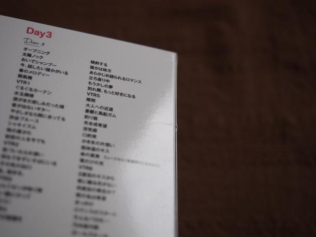 Blu-ray 乃木坂46 5th YEAR BIRTHDAY LIVE 2017.2.20-22 SAITAMA SUPER ARENA 完全生産限定盤 ポストカード・トレカ欠品_画像10
