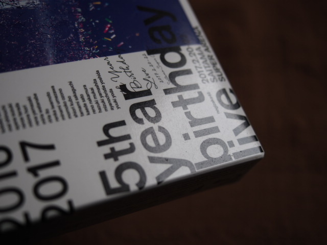 Blu-ray 乃木坂46 5th YEAR BIRTHDAY LIVE 2017.2.20-22 SAITAMA SUPER ARENA 完全生産限定盤 ポストカード・トレカ欠品_画像6