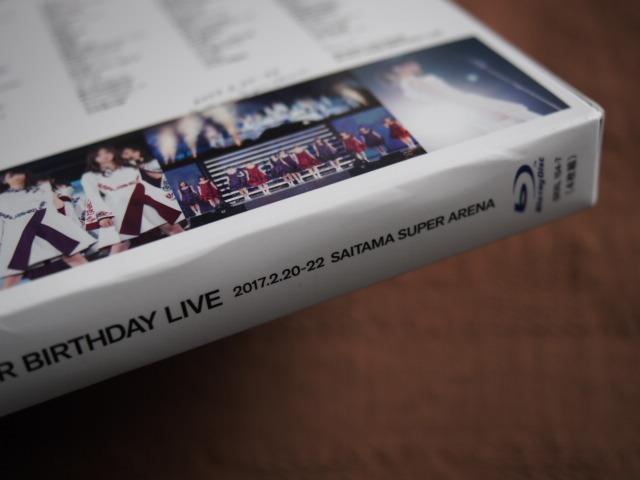 Blu-ray 乃木坂46 5th YEAR BIRTHDAY LIVE 2017.2.20-22 SAITAMA SUPER ARENA 完全生産限定盤 ポストカード・トレカ欠品_画像9