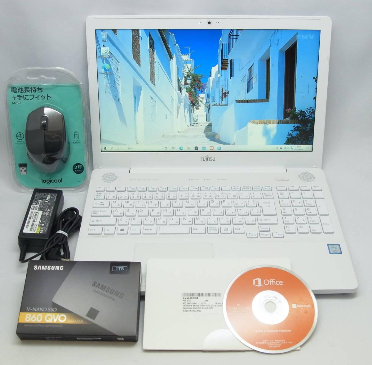 富士通 AH50/C2・ONKYOスピーカー・Core i7-7700HQ・DVDマルチ・15.6型ワイド・高速新品S