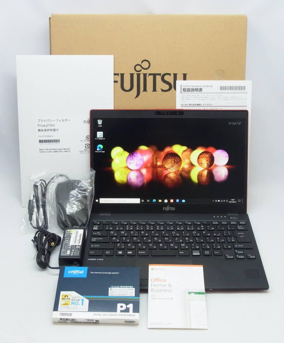 富士通 ★約777g★ LIFEBOOK U9310/D・第10世代・Core i5-10310U・13.3型フルHD・新品SSD(M.2) 1TB・メモリ 8GB・Office 2019・Windows 10