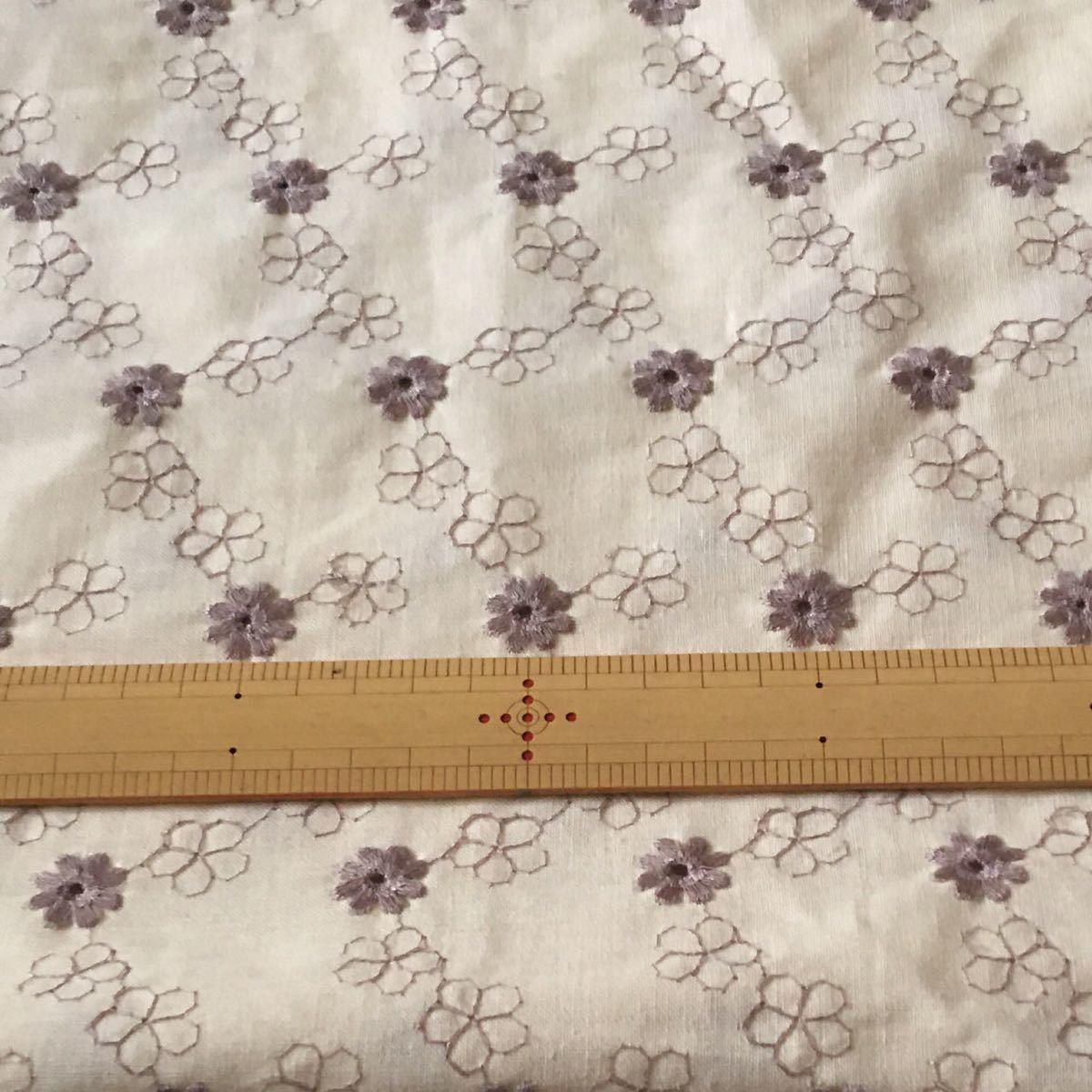 小花刺繍 花刺繍 コットンレース生地 刺繍レース 綿レース レース生地 マーガレット ハギレ