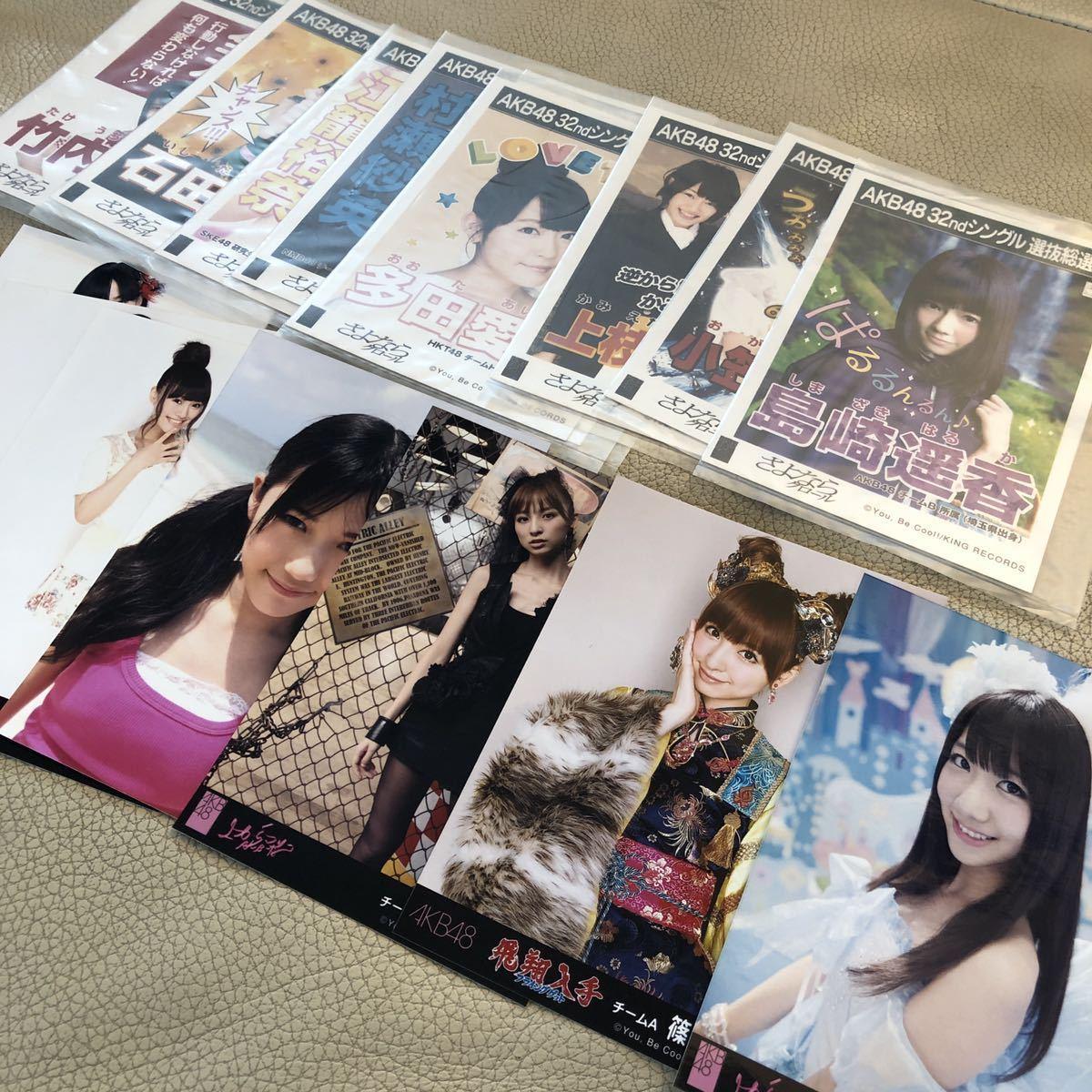 卒業限定値下!超希少!会いたかった 復刻版コンプ大量 BLT 大声ダイヤモンド/水着/他/初期/レア/生写真まとめ/峯岸みなみ/AKB48 2006 2010_画像5