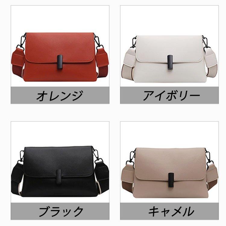 斜めがけバッグ ショルダーバッグ 斜めがけバッグ バッグ レディース きれいめ 韓国風 通勤バッグ 通勤かばん 手提げバッグ ショルダー
