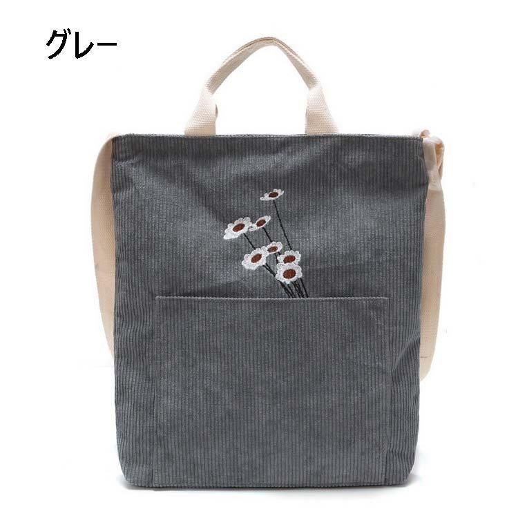 バッグ レディース キャンパスバッグ 通勤バッグ 韓国風 トートバッグ レディースバッグ サブバッグ キャンパスバッグ 通勤バッグ シンプル