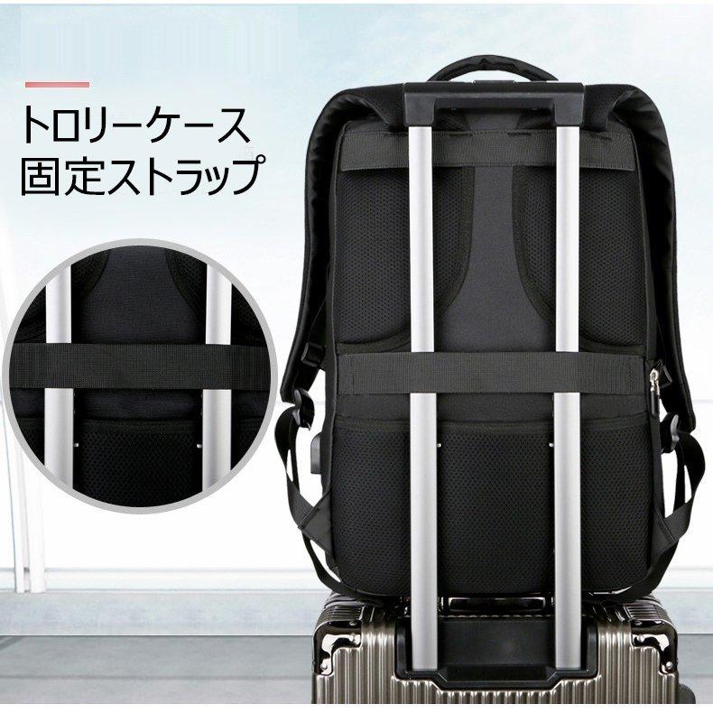 リュック メンズ ビジネスリュックサック 通勤 出張 大容量 リュックサック ビジネスリュック 防水 ビジネスバック メンズ 30L大容量バッグ