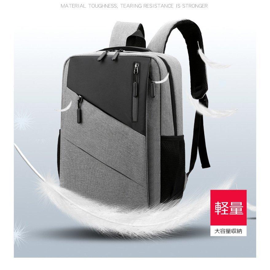リュック メンズリュックサック 通学 通勤 大容量リュック リュックサック ビジネスリュック 防水 ビジネスバック メンズ レディース 30L