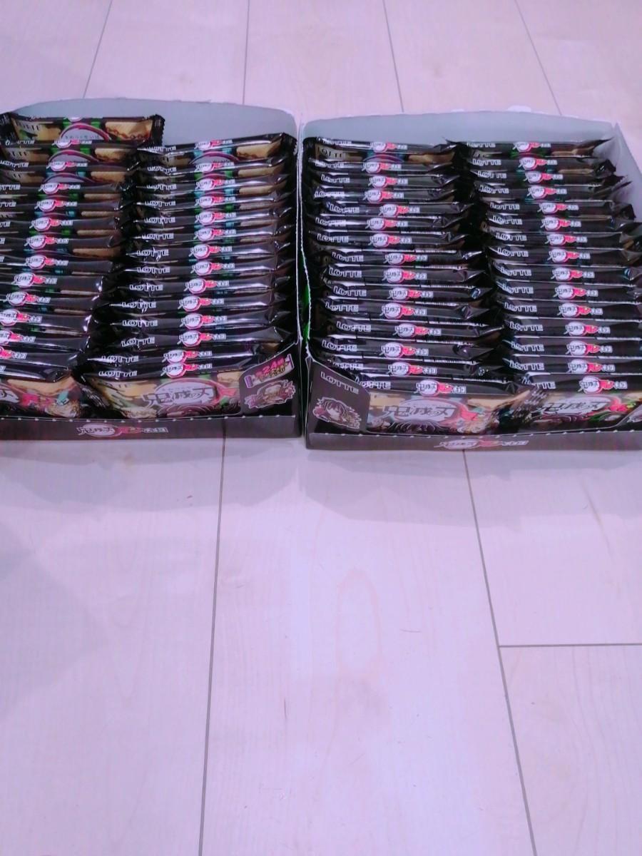 ロッテ ビックリマン 鬼滅の刃マンチョコ 30個入 2箱になります。