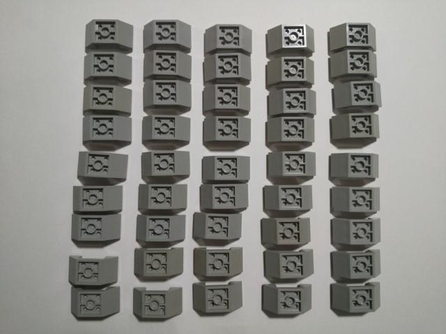 A256  旧灰 灰色 グレー 乗り物底パーツ 大量 約45個 レゴパーツ LEGO_画像1