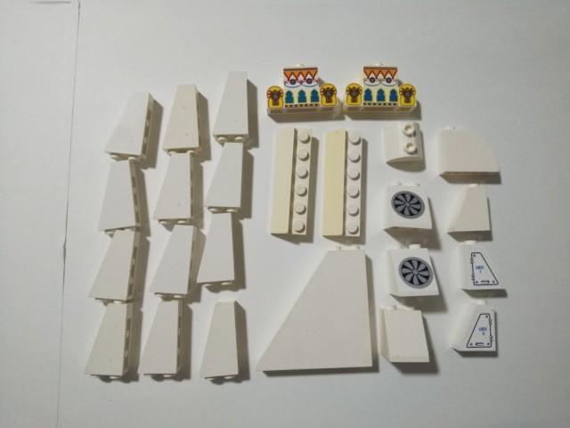 A413 白色 ホワイト 特殊スロープ系パーツ 大量 約25個 レゴパーツ LEGO_画像1