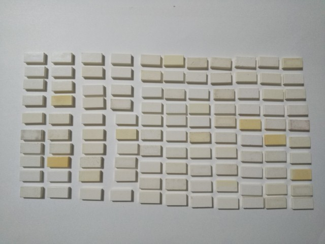 A417 白色 ホワイト 1×2タイルパーツ 大量 約110個 レゴパーツ LEGO_画像1