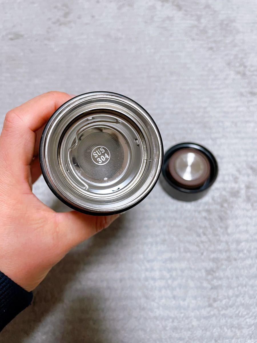 ステンレスボトル HIGHLANDS COFFEE  早い者勝ち!!