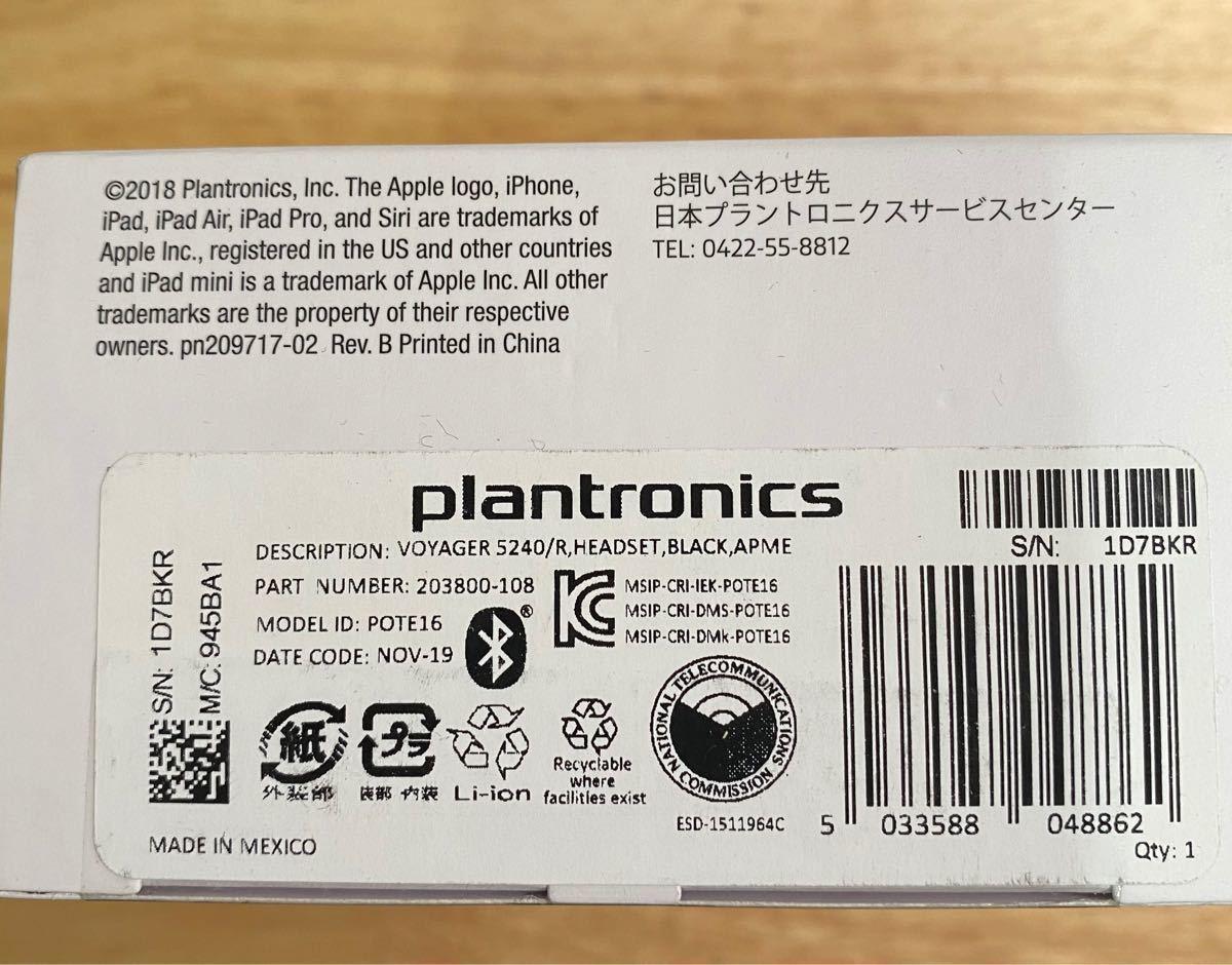 【新品未使用】Plantronics Voyager 5240 ワイヤレス ヘッドセット
