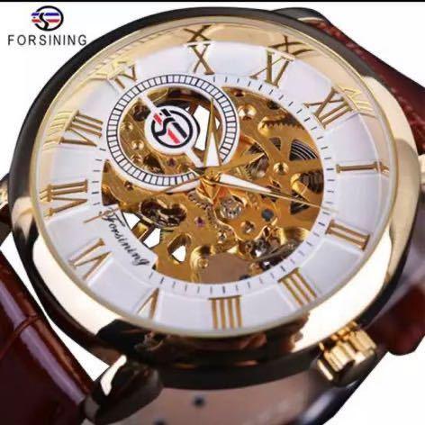 【1円スタート!】最落なし!メンズ高品質腕時計 海外大人気ブランドFORSINING スケルトンダイヤル3Dロゴデザイン ホワイト×ブラウン♪1_画像1