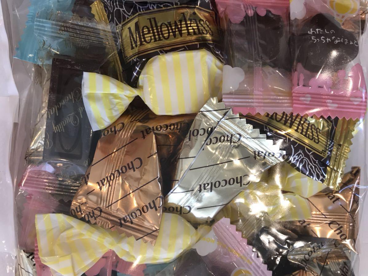 送料210円~1円スタート!お菓子詰め合わせセット ミックスチョコ&ハート型ミルクチョコレート アウトレット工場直売大量お買い得 格安_画像3