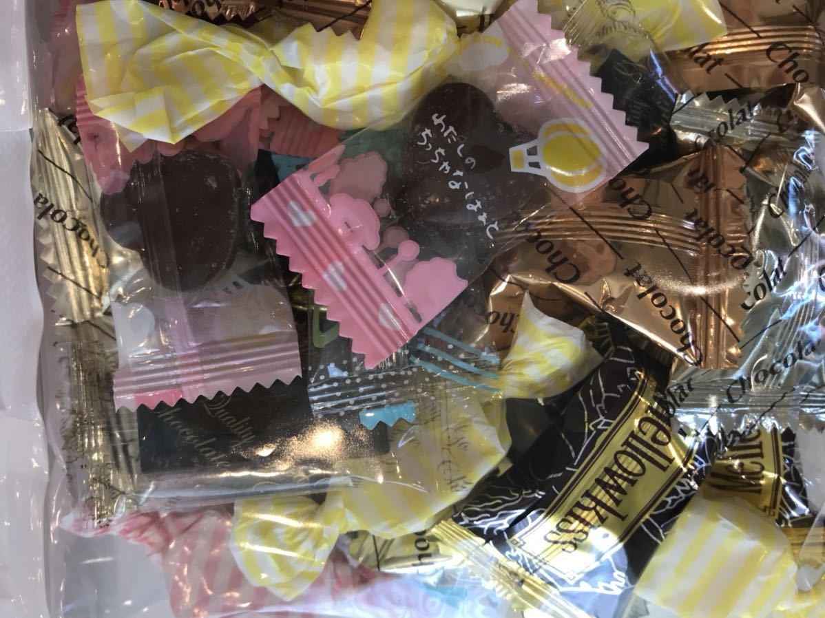 送料210円~1円スタート!お菓子詰め合わせセット ミックスチョコ&ハート型ミルクチョコレート アウトレット工場直売大量お買い得 格安_画像2