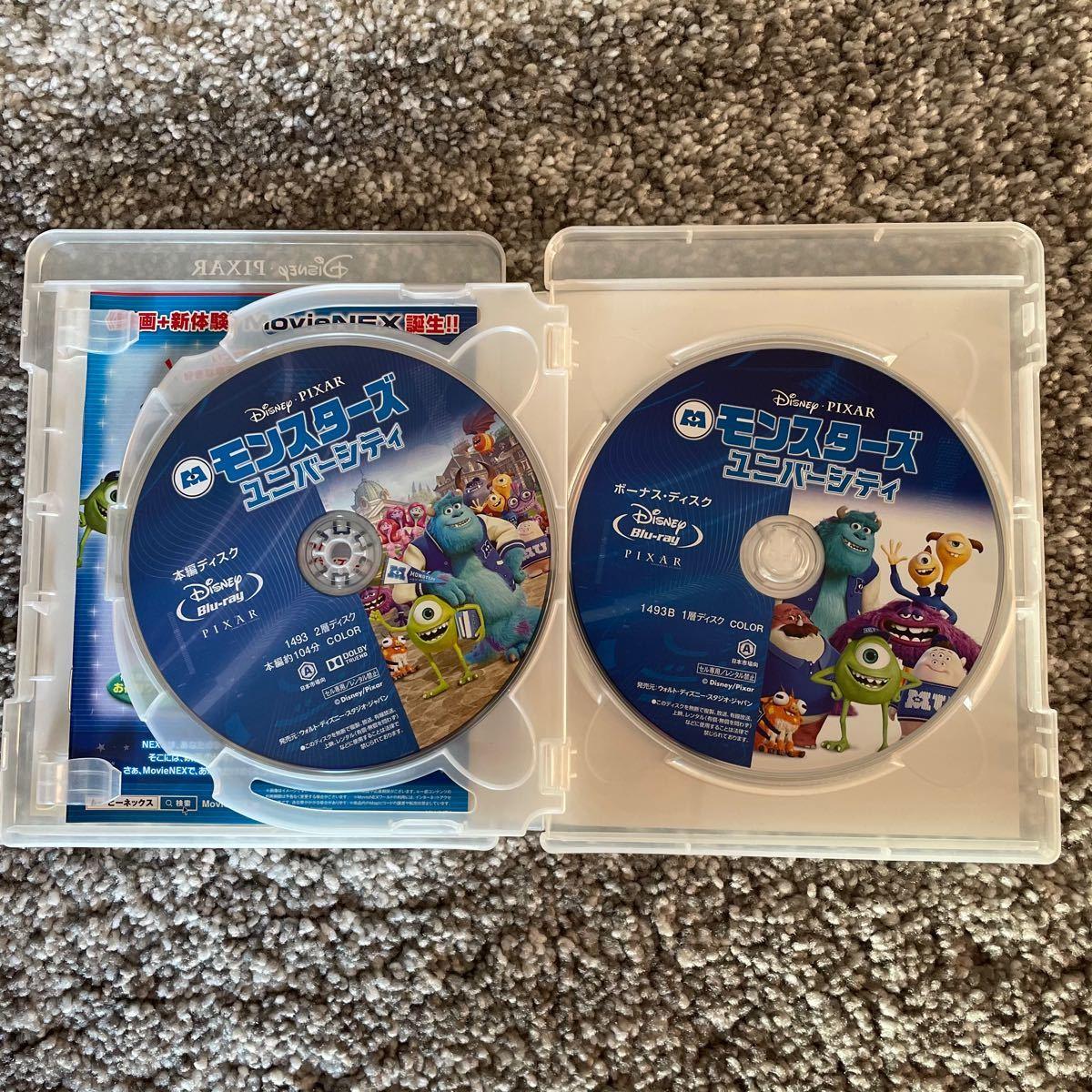 モンスターズユニバーシティ モンスターズユニバーシティ ディズニー Blu-ray Disney MovieNEX