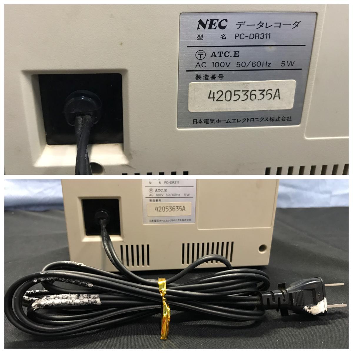 21A081 送料無料 NEC PC-DR311 データレコーダー DATA RECORDER 通電確認済 ジャンク扱い_画像9