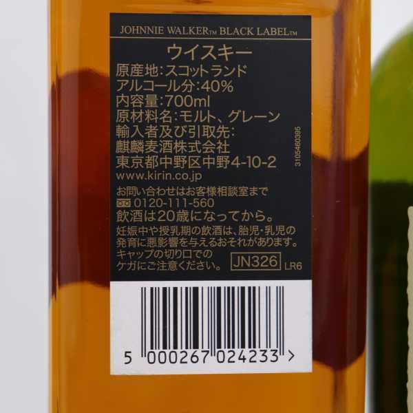 1円~【2本セット】ウイスキー各種(バランタイン 17年 40% 700ml等)G21D110014_画像5