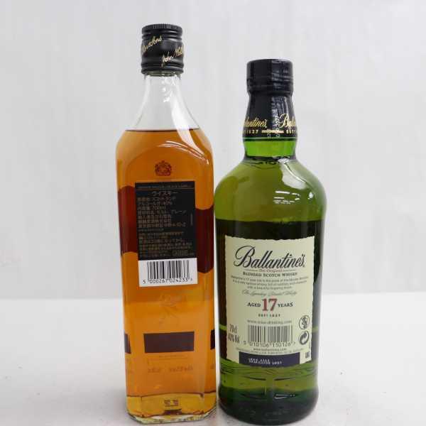 1円~【2本セット】ウイスキー各種(バランタイン 17年 40% 700ml等)G21D110014_画像4