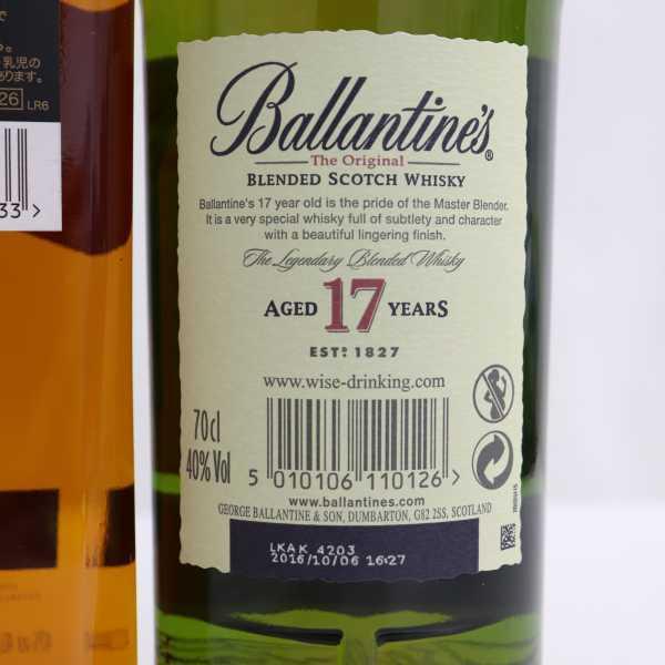 1円~【2本セット】ウイスキー各種(バランタイン 17年 40% 700ml等)G21D110014_画像6