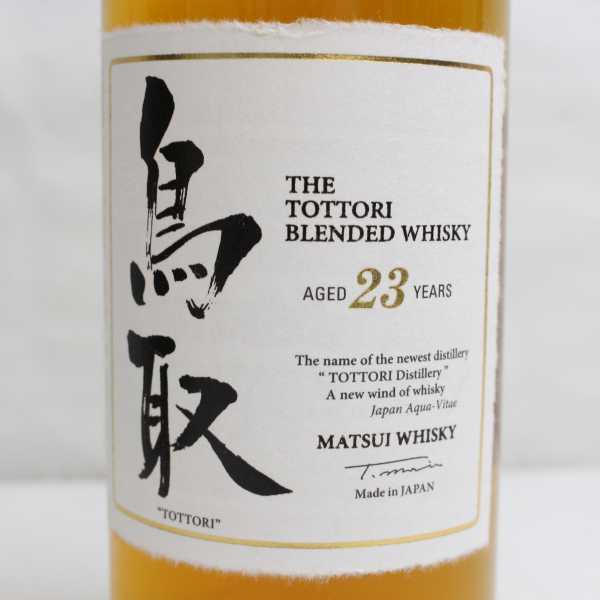 1円~MATSUI(マツイ)鳥取 23年 50% 700ml T21D090045_画像2