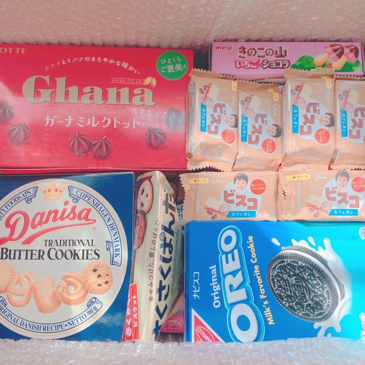 お菓子 詰め合わせ まとめ売り_画像4