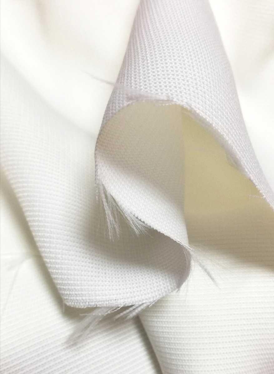 無地 生地 ホワイト 布 はぎれ 白 布地 やや厚手 ハンドメイド 素材 2m 送料込み ハギレ
