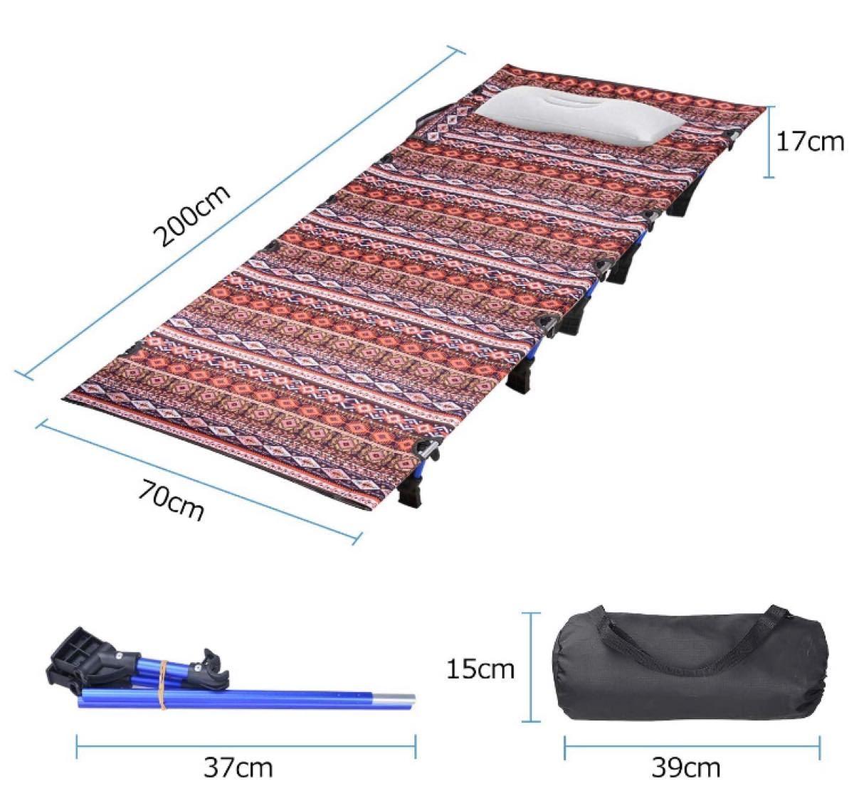 アウトドアベッド キャンプコット DINOKA 折り畳み式ベッド キャンピングベッド 耐荷重180KG 200×70×17 赤