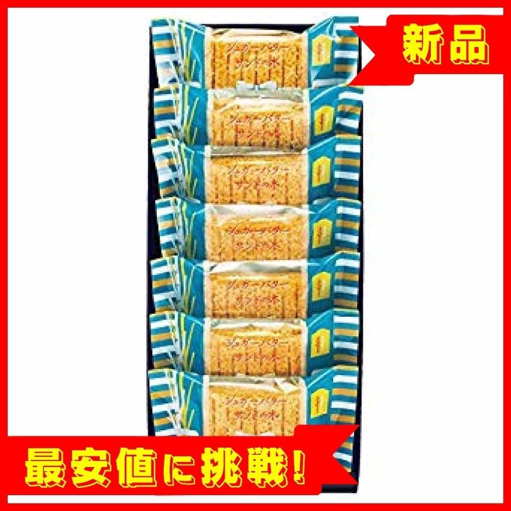 ☆新品☆即配達☆シュガーバターサンドの木 7個入 銀のぶどう シュガーバターの木_画像1