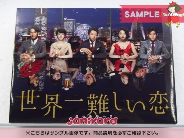 嵐 大野智 Blu-ray 世界一難しい恋 通常版 Blu-ray BOX(6枚組) 小瀧望 [難小]