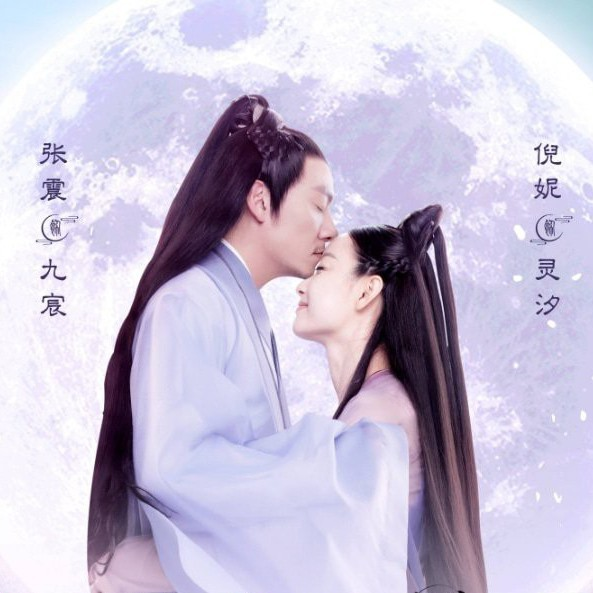 中国ドラマ 運命の桃花 Blu-ray