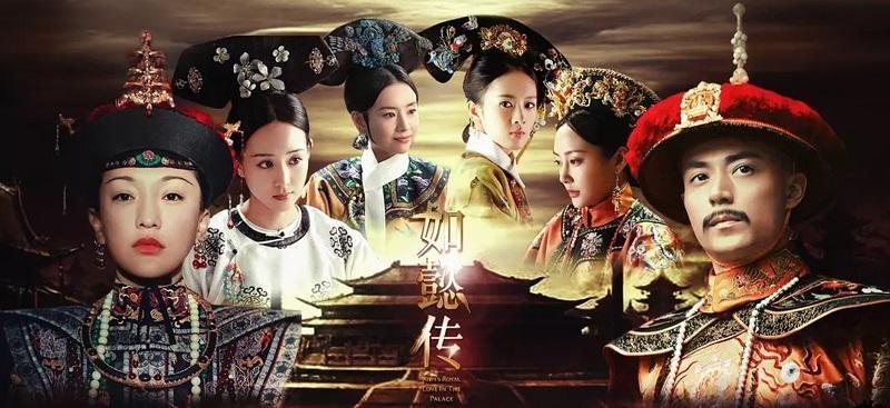 中国ドラマ 如意伝 Blu-ray